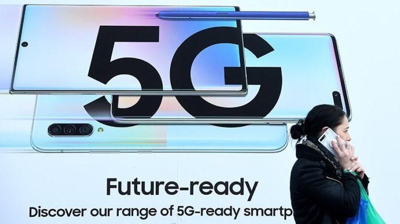 Общество: Стало известно о планах Британии отказаться от оборудования Huawei в сетях 5G