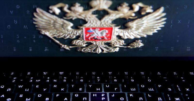 Общество: Вмешательство России в выборы: в Британии открыли уголовное дело