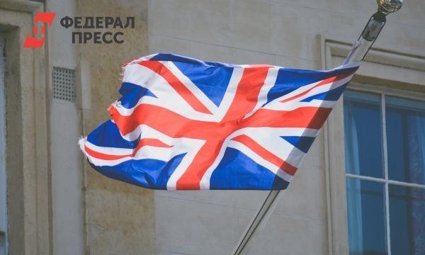 Общество: Посол РФ в Лондоне отверг обвинения о попытках выкрасть данные о вакцине от COVID-19