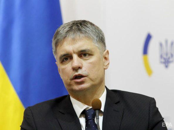 Общество: Зеленский назначил бывшего главу МИД послом Украины в Великобритании