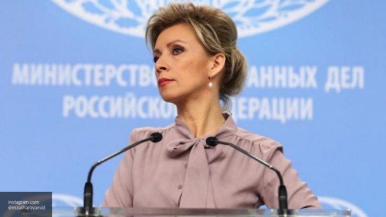 """Общество: Захарова раскритиковала доклад Великобритании о """"российском вмешательстве"""""""