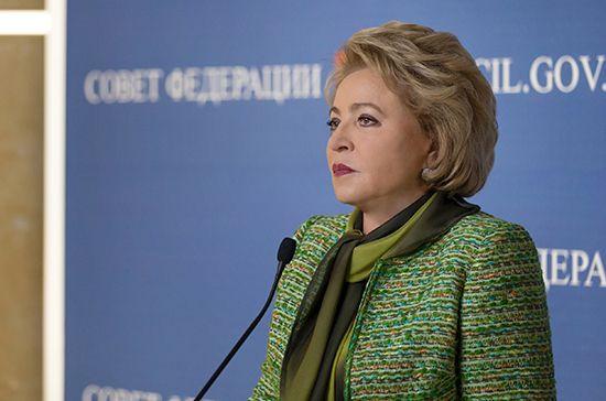 Общество: Матвиенко прокомментировала обвинения Британии во «вмешательстве России»