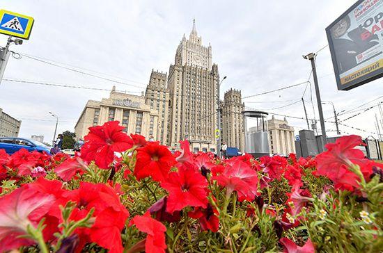 Общество: Российский МИД направил ноты посольствам США и Британии из-за радужных флагов