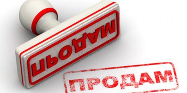 Продам Сигареты пр-ва Беларусь