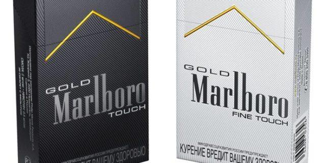 продаю сигареты в англии