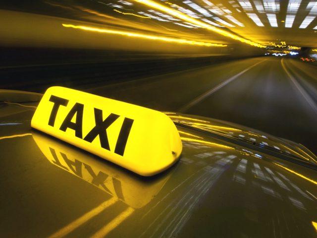 Такси по Лондону и за пределамию
