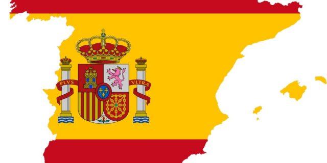 Обучение испанскому языку.